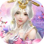 剑灵仙缘游戏下载v1.0