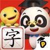 熊猫博士识字游戏下载v1.0
