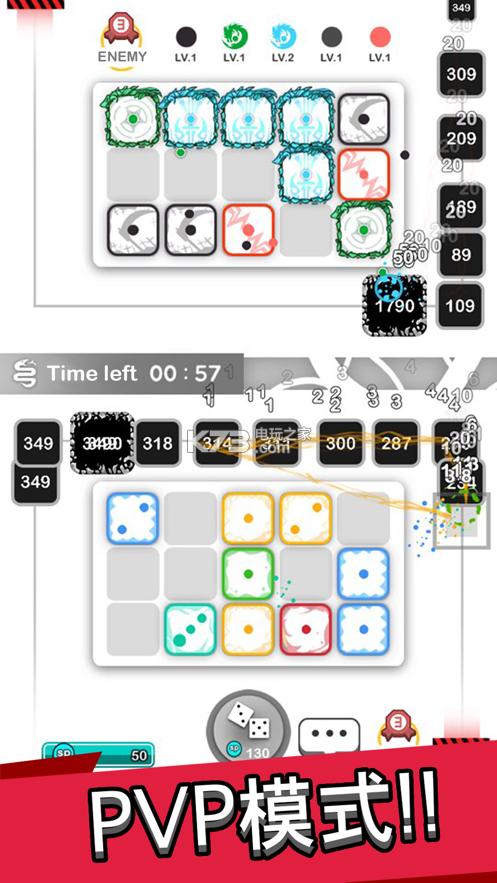 皇家骰子 v1.3.0 游戏下载 截图