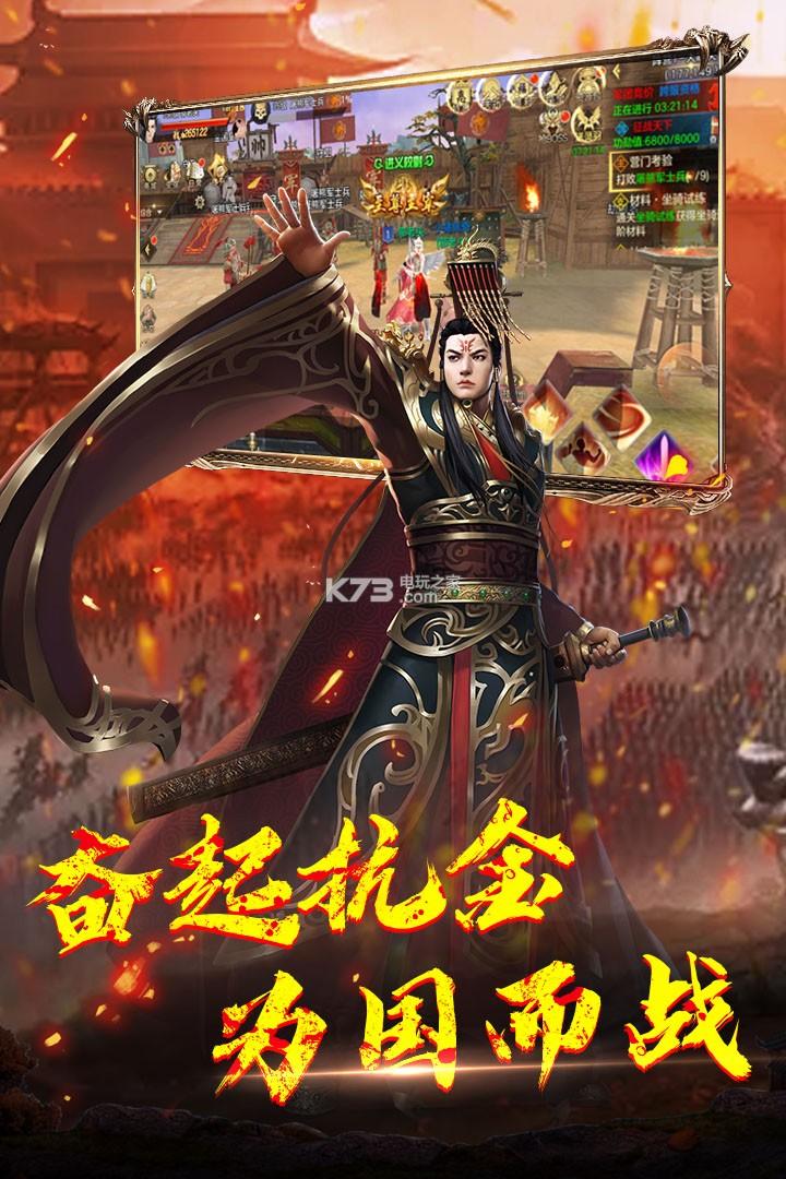 神龙宝藏 v3.00.42 九游版下载 截图