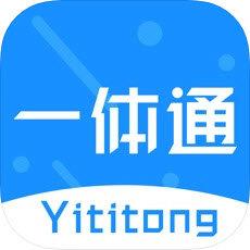 一体通app下载v1.2.7