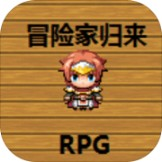 冒险家归来安卓版下载v1.0