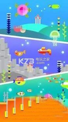 拼图水族馆 v23 游戏下载 截图