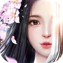 焚山诀满v版下载v1.0.2