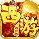 少年悟空传商城版私服下载v1.4.2