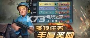 守护荣耀 v1.0 手游下载 截图