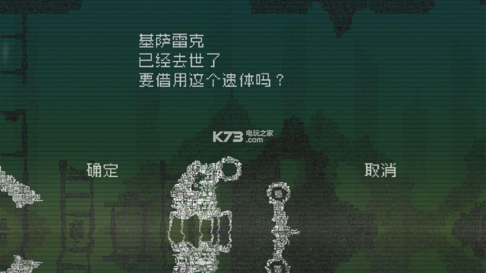 告别星球 v1.1.0.3 游戏下载 截图