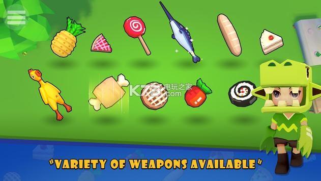 Food.io v1.0.9 游戏下载 截图