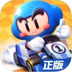 跑跑卡丁车日光城赛道版本下载v1.1.2