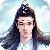 奇迹仙侠九游版下载v1.0.4.3