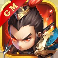 三國無雙單挑聯萌GM商城版下載v1.1.0