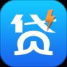 路飞贷款app下载v1.0