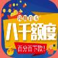 白卡借贷 v1.0 app下载