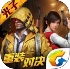 和平精英SS3赛季版本下载v1.3.6
