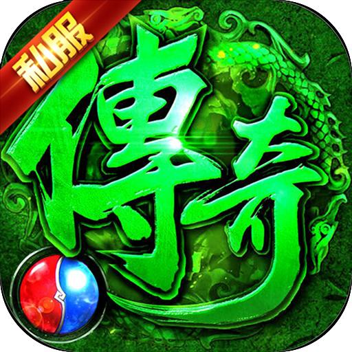 烈焰皇朝剧毒 v1.1.1.0 至尊版下载