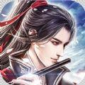 陈情风云令游戏下载v4.6.0