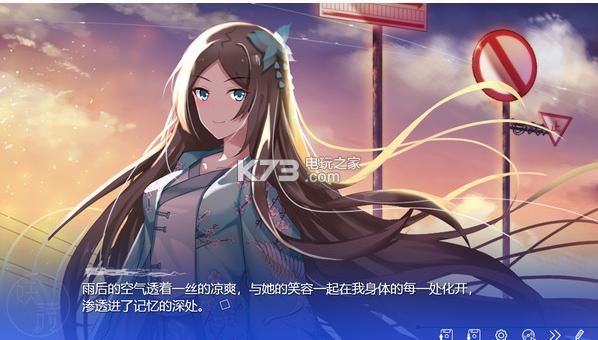 妖诗 中文版下载 截图