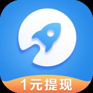 闪电优化盒子app下载v2.0.1