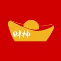 星微速贷app下载v1.0