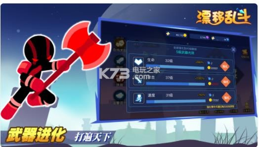 抖音漂移乱斗 v1.1 小游戏下载 截图
