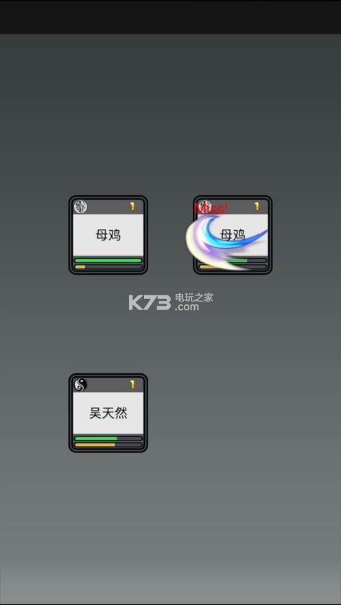 修仙道友 v1.0 游戏下载 截图