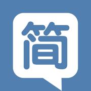 竹简社交app下载v1.0