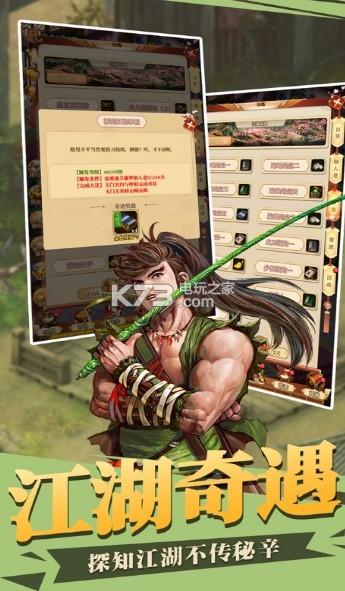 那些年的武侠 v1.0 游戏下载 截图