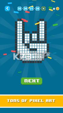 Pixel Cutter v0.1 游戏下载 截图