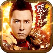 龙腾传世腾讯版下载v3.48