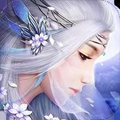 修真情缘 v1.0.5.0 无限元宝版下载