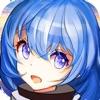 王牌战姬游戏下载v1.0.0