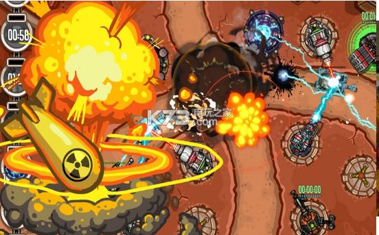 modern defense v1.0 游戏下载 截图