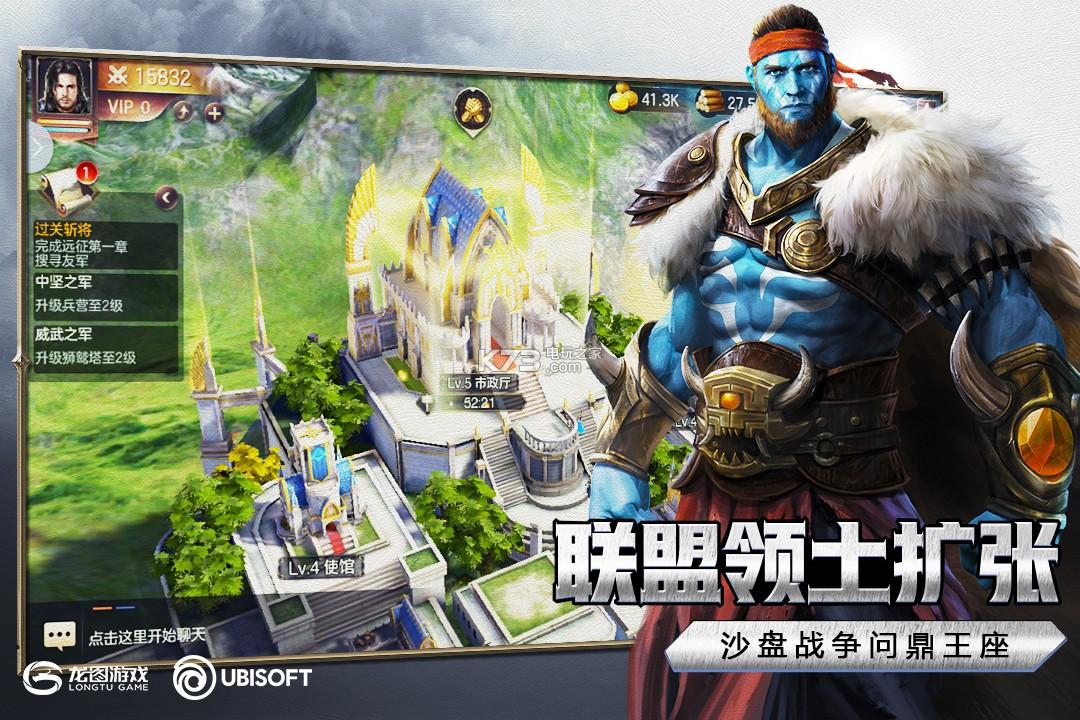 魔法门之英雄无敌王朝 v1.1.1 九游版下载 截图