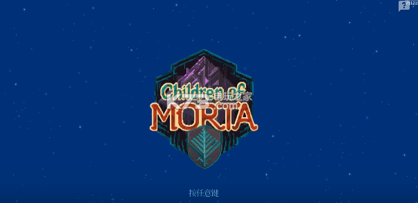 Chlidren of Morta 下载 截图