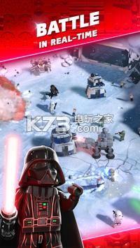 乐高星球大战 v0.26 手机版下载 截图