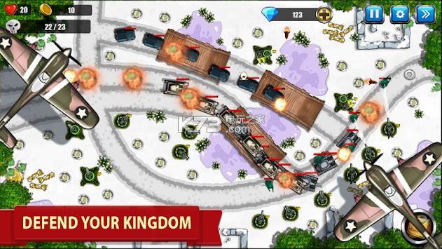 塔防玩具大战2 v1.0.1 游戏下载 截图