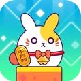 邦尼兔建筑工游戏下载