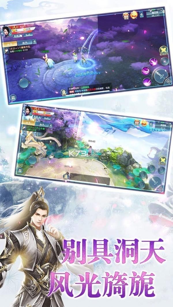 太玄战纪 v4.6.0 游戏下载 截图