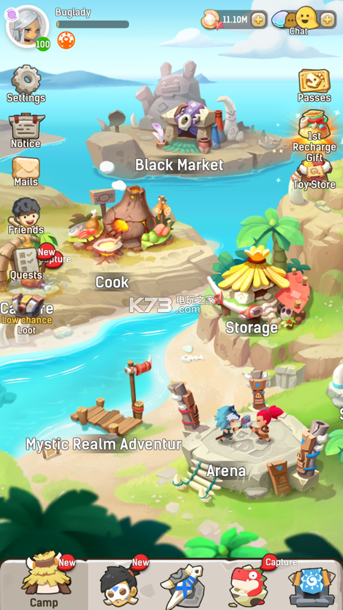 Ulala Idle Adventure v1.7 下载 截图