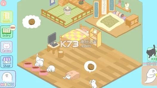 猫居 v1.0.1 游戏下载 截图