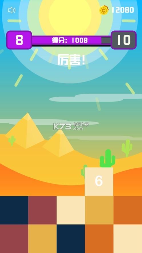 疯狂粉碎方块 v1.1.1 游戏下载 截图