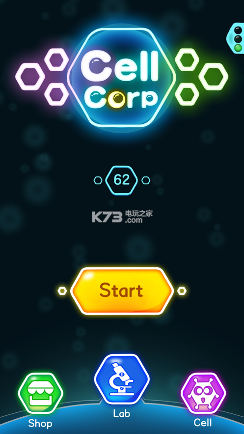 Cell Corp v1.0 游戏下载 截图