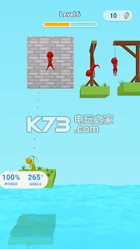 Rescue Bow v1.0 游戏下载 截图