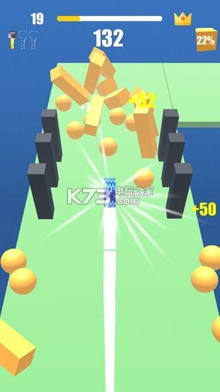 Wheel Crash v1.0.0 游戏下载 截图