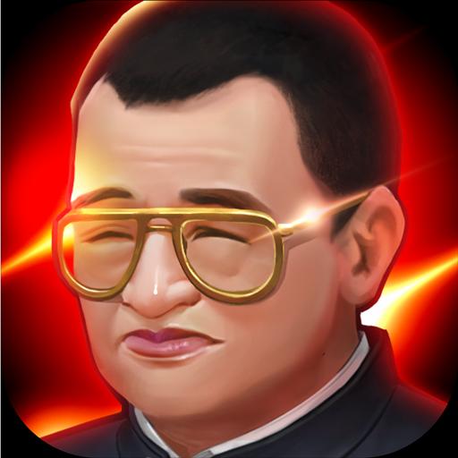使徒行者2BT v1.0.1 变态版下载