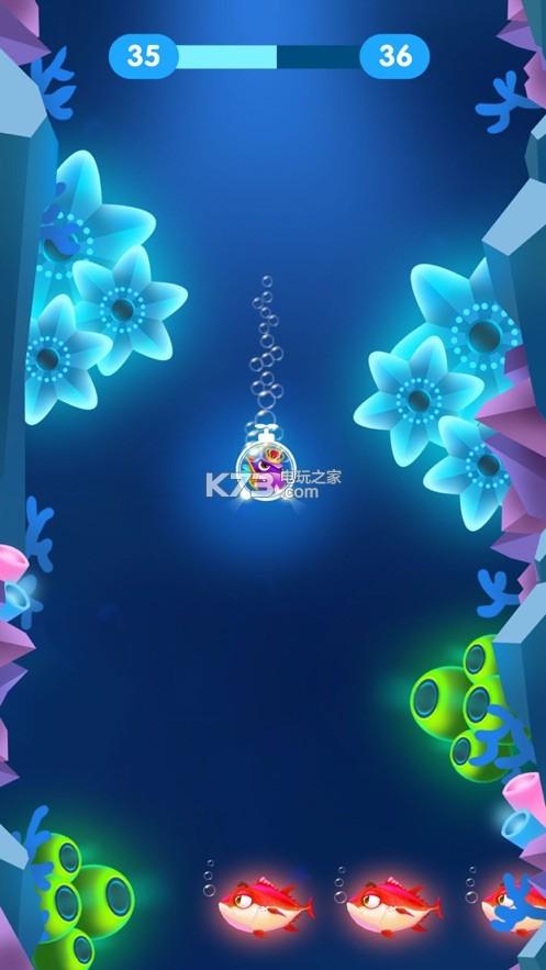 鱼你太美 v1.0 游戏下载 截图