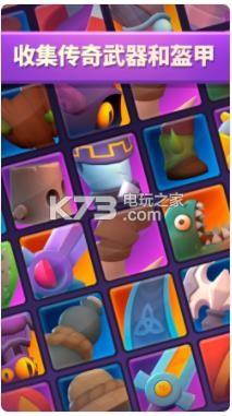 Nonstop Knight 2 v1.4.6 游戏下载 截图