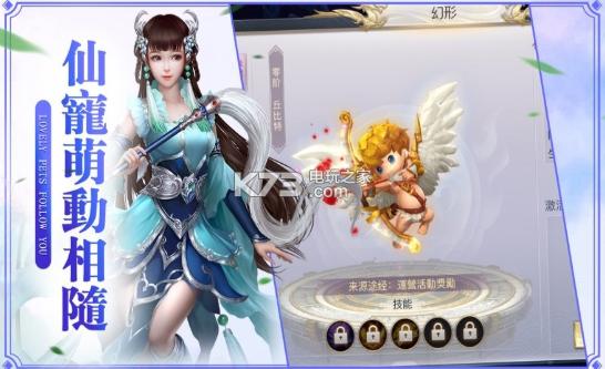 天夕宫之潇沐 v4.3.0 手游下载 截图