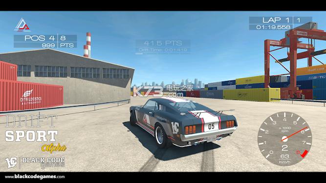 漂移运动 v1.0 游戏下载 截图