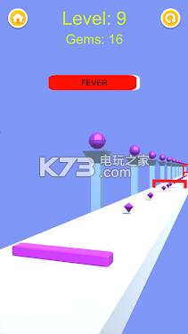 果冻移动比赛3d v0.1 游戏下载 截图